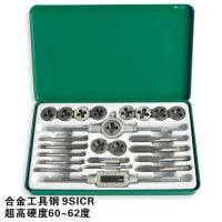 胜达工具 24件M5-M12公制丝锥板牙套装 合金工具钢攻丝组合铰