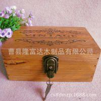 高档手表盒子包装盒批发木质吊坠礼品盒 精美银饰包装盒 挂件盒
