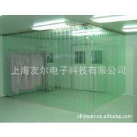 供应pvc防静电帘门帘透明pvc防静电帘网格塑胶防火膜门帘遮光窗帘