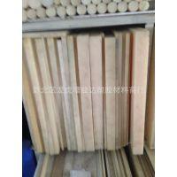 尼龙66板材生产厂家 耐磨尼龙66板材黑色价格 pa66尼龙板规格报价