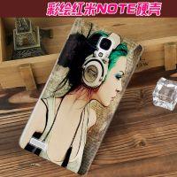 红米note手机壳卡通彩绘后盖壳红米5.5寸增强版手机套外壳批发