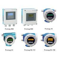 E H差压变送器\\\\E H超声波液位计(质保体系均已达到ISO9001国际标准。)
