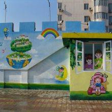 幼儿园壁画卡通壁画