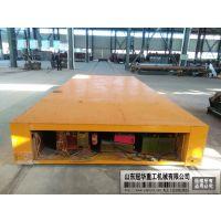 陕西省哪有制造25吨电动平板车厂家?|蓄电池轨道平车25t多少钱价格