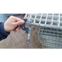 子畅建筑铁丝网 钢筋网片过滤网养殖围栏网吊顶装饰用网养鸡护栏网