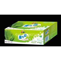 瓦楞牛奶手提箱生产,三层彩色牛奶包装加工