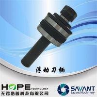 赛万特savant复合式浮动自动对刀自动补偿对中心刀柄精密铰孔FTER20铰刀夹头