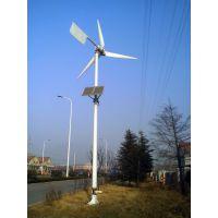 青岛风之翼厂家供应风力发电机组风光互补发电系统3000W