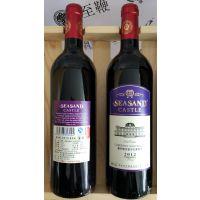 【厂家招商】塞丹德(SEASAND)古堡干红葡萄酒张孚酿酒法国进口
