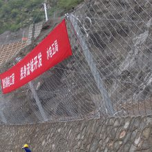 洮南市SNS边坡被动防护网生产厂