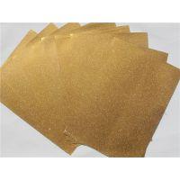 钻金相纸,晶钻相纸,金色闪光相纸,钻金胶片