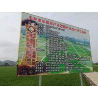 水稻专用肥料价格,广西水稻专用肥料厂,长效水稻专用肥料