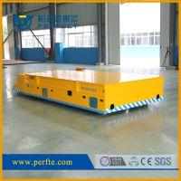 上海车间轨道式电动平车,帕菲特搬运电动工具车