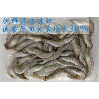 宝鸡冷冻虾、优鲜港水产大虾批发(图)、冷冻虾厂家有哪些