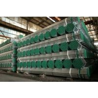 石家庄钢塑复合管|彦发金属|石家庄钢塑复合管价格