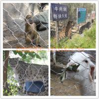 上海不锈钢卡扣绳网,绳兜网