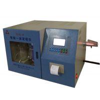 检测燃油中硫含量的仪器 燃油中含硫量的化验设备