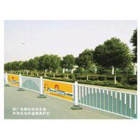 道路护栏 安耐美工贸品质卓越 道路护栏供应