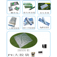 净水器包装袋滤芯包装袋RO膜包装袋PP棉包装袋