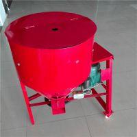 曲阜直销多功能搅拌机 大成牌小型DC60拌种机 电动拌种机