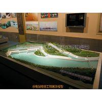 【中教高科】ZJGKSD04-水电站库区沙盘模型