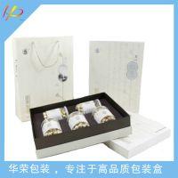 土特产礼盒套装设计定制 野生莲子包装盒 高端保健品包装定做