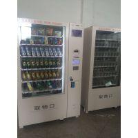无人售货饮料机 成人用品机 格子机招商加盟