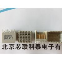 973032恩尼ERNI80针引脚为压接端子间距2.5mm高速连接器384066
