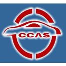 2017中国(重庆)国际汽车零配件、维修检测设备及养护用品展览会