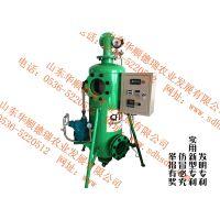 华顺德瑞 精准施肥 节水节肥 水肥一体机