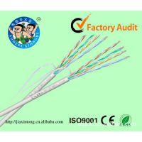 工厂专业生产网线 纯铜包铝极速上网 足300米 五类双绞网络线