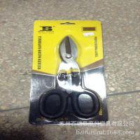 波斯牌BOSI铁皮剪8寸BS273208美式白铁剪剪刀BS-E312