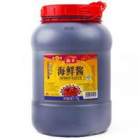 海天海鲜酱7kg装 调料调味品 烧烤火锅菜肴佐料