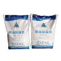 高温除油粉 OY-44