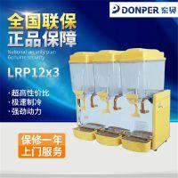 东贝LRP12X3冷热饮机 三缸喷淋式冷饮机 奶茶店饮料机 冷饮店设备