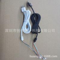 【厂家定做】USB端子线|2.54端子线|USB定做线|鼠标键盘接线