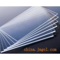 透明PS板材,聚苯已烯板材,PS光伏焊带圆环 透明展示板 塑料制品