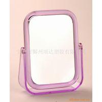 供应化妆镜,美容镜,双面镜,镜子,台镜,塑料镜子
