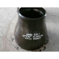 厂家推荐不锈钢异径管 厚壁异径管 耐磨异径管 沧州异径管