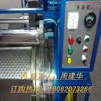 图们水洗机的价格30kg全自动工业水洗机生产厂家