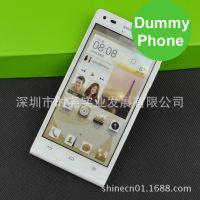 华为Ascend G6原装手机模型 G6展示模具 1:1精装版样板机 批发