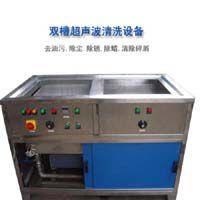 科技为先***优选择供应商--深圳够威超声波清洗机