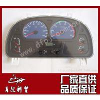 东风汽车配件,天龙天锦大力神驾驶室仪表盘总成 3801020-C1205