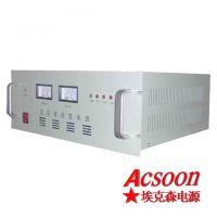 48V通信逆变电源-西安ACSOON电源