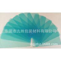 0.2mm透明PC胶片材 防护罩塑料镜片