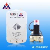 家用燃气报警器YK-828/RQ13无线燃气报警器给力