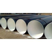 供应3PE防腐螺旋钢管 (89-1820mm 6-18mm) 质量优 量大优惠