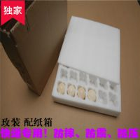 珍珠棉蛋托 30玫装盖板式防震泡沫包装盒