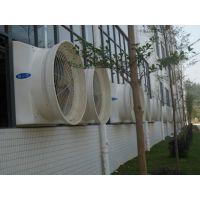 供应中山防腐风机批发/中山玻璃钢风机安装/风机维修/厂房排风机销售