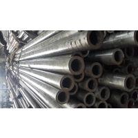 聊城现货销售20cr精密钢管¥#小口径厚壁合金管¥#精轧光亮管15006370822